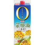 5.菜種油