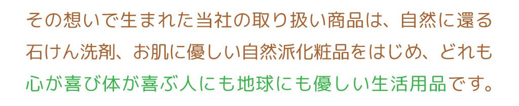 hanabi_img1_07
